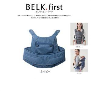 belk.first